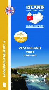 Icelandic sweaters and products - Regional Map 2  -  West 1:200.000 Maps - NordicStore
