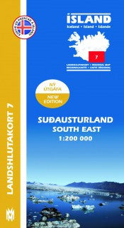 Icelandic sweaters and products - Regional Map 7  - South East 1:200.000 Maps - NordicStore
