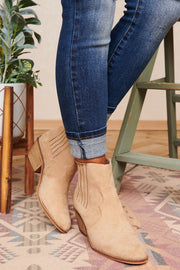 Love Or Hate Me Faux Suede Booties (Oat) - NanaMacs