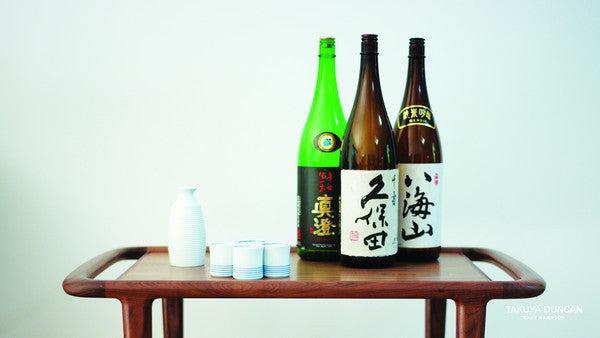 Sake Tasting...Our Favorites