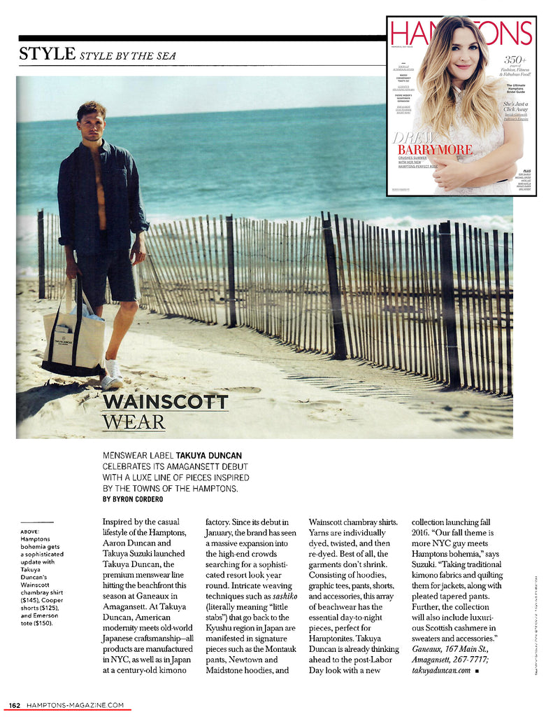 Hamptons Magazine Wainscott Wear Memorial Day 2016