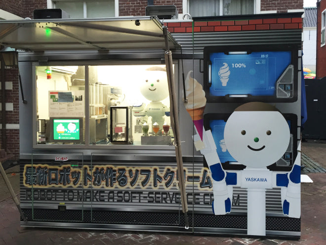 Robot to Make Soft Service Ice Cream at Theme Park