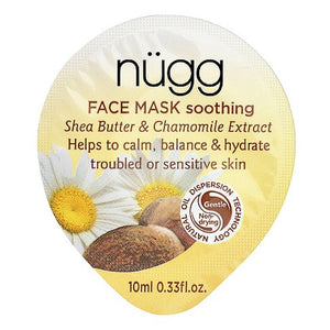 Soothing Face Mask with Shea Butter & Chamomile Extract