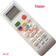 HAIER AC AIR CONDITION REMOTE COMPATIBLE AC131