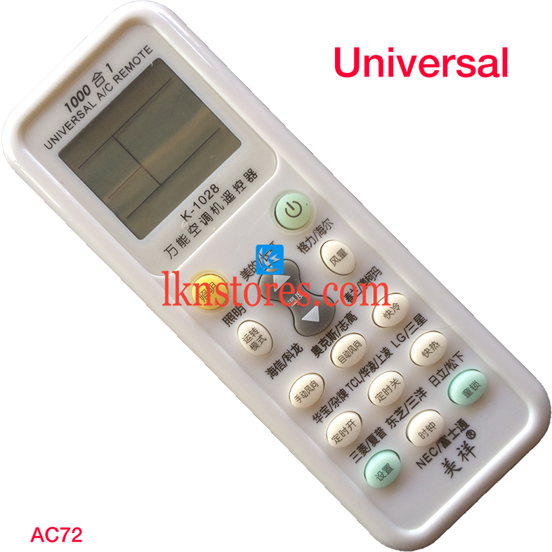 UNIVERSAL AC AIR CONDITION REMOTE 100 IN 1 COMPATIBLE AC72
