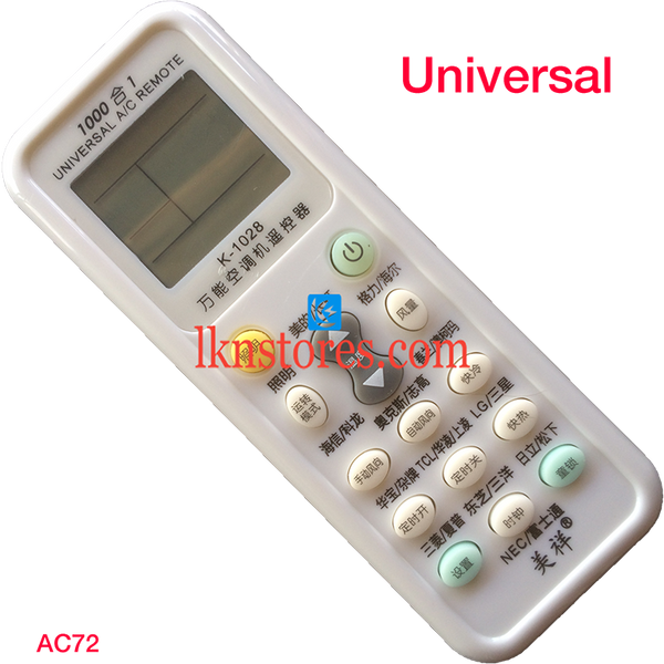 UNIVERSAL AC AIR CONDITION REMOTE 100 IN 1 COMPATIBLE AC72 - LKNSTORES