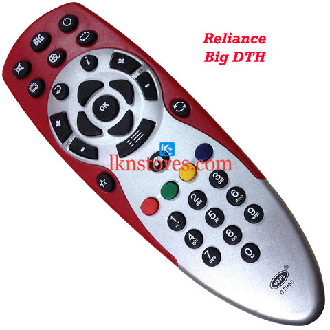 Reliance BIG DTH STB Remote Control