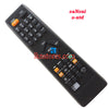 Sansui remote control S-UTD replacement