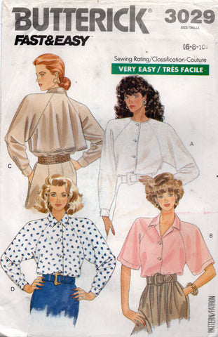 Butterick 3029 Womens Shirts with Back Shield 1980s Vintage Sewing Pattern Size 6 - 10 UNCUT Factory Folded