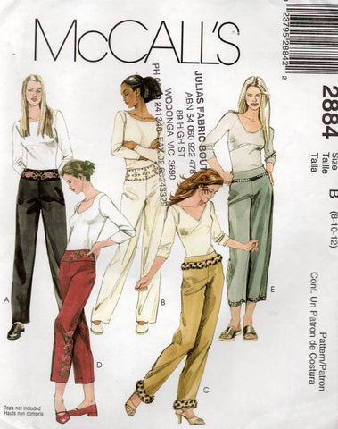McCall's 2884 Womens Casual Yoked Pants Out Of Print Sewing Pattern Sizes 8 - 12 UNCUT Factory Folded
