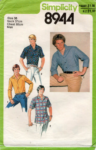 Simplicity 8944 Mens Classic Shirts 1970s Vintage Sewing Pattern Chest 36 inches