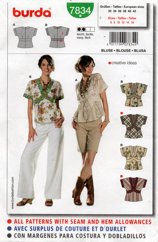 Burda 7834 oop tops