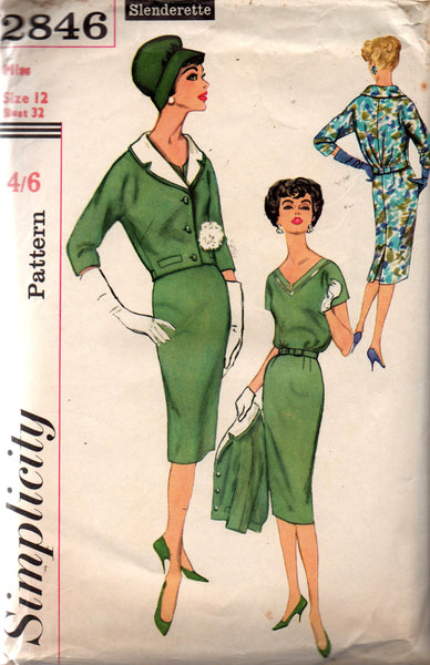 simplicity 2846 50s dress and jacket