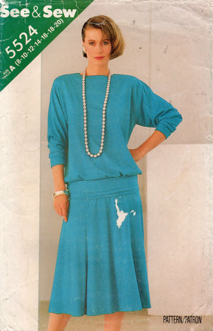butterick see and sew 5524 80s top and skirt