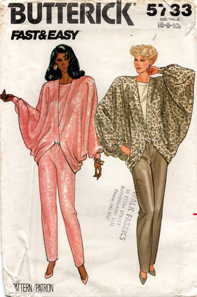 butterick 5733 80s jacket top pants