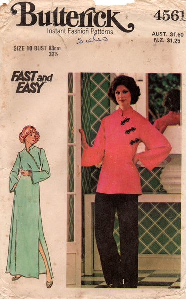 butterick 4561 70s caftan top and pants