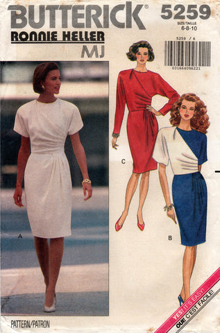 butterick 5259 80s dress