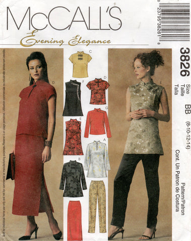 McCall's 3826 Womens Cheongsam Tops Skirt & Pants Out Of Print Sewing Pattern Sizes 8 - 14