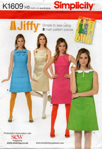 simplicity k1609 60s reissued dress
