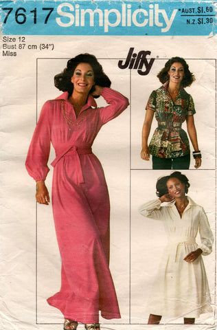 Simplicity 7617 Womens JIFFY Tuck Front Dress Top Maxi 1970s Vintage Sewing Pattern Size 12 Bust 34 inches
