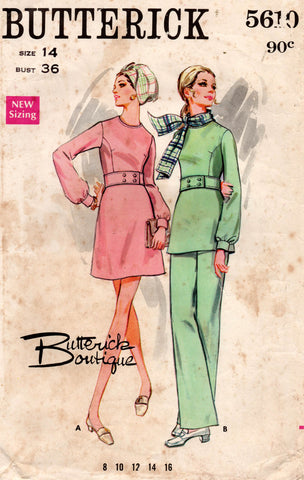 butterick 5610 60s dress top pants