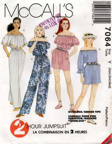 McCall's 7064 Womens Ruffled Jumpsuits 1990s Vintage Sewing Pattern Size XS S MED UNCUT Factory Folds