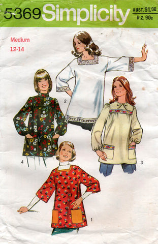 simplicity 5369 70s maternity tops