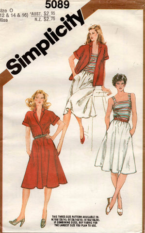 simplicity 5089 80s top skirt camisole