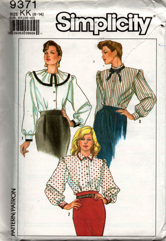 Simplicity 9371 steampunk blouse