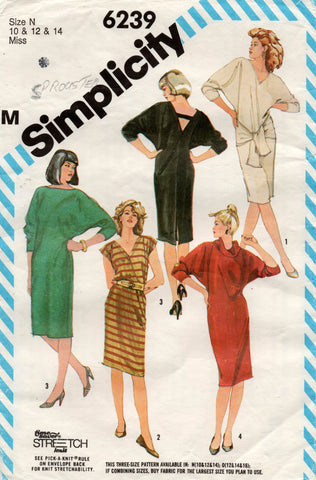 simplicity 6239 80s stretch dresses