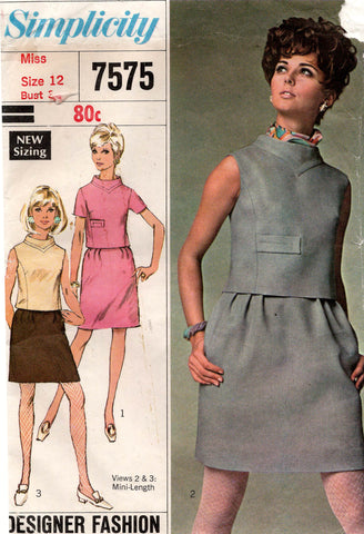 simplicity 7575 60s designer top and skirt