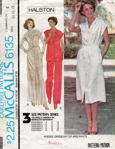 McCall's 6135 Halston 70s dress top pants