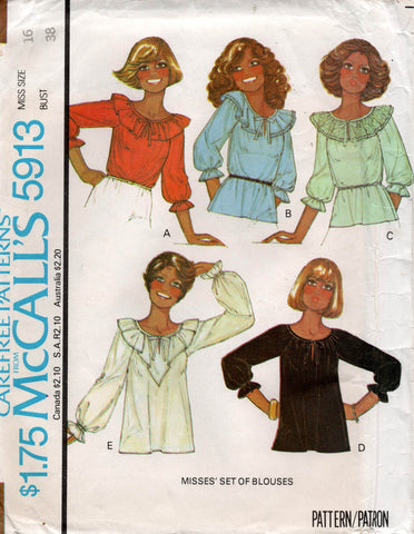 McCall's 5913 70s ruffled tops