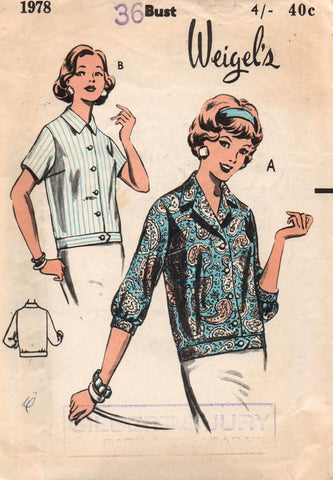Weigel's 1978 overblouse 1950s