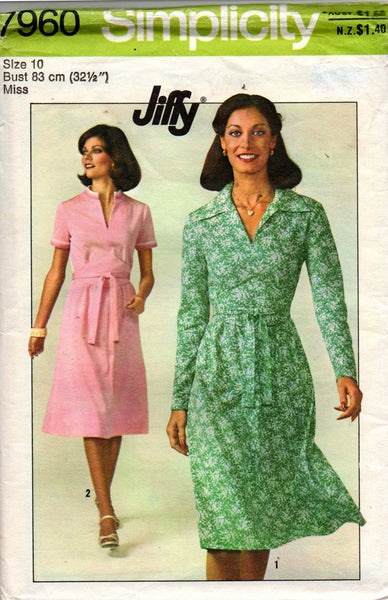 Simplicity 7960 70s jiffy dress