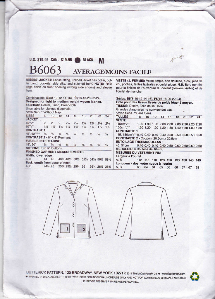 Butterick 6063 Katherine Tilton Womens Jacket OOP Sewing Pattern ...