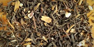 Goldsmith's Fortune - Black Tea Blend