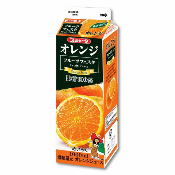 Sujata 100% Fruit Festa Orange Juice 1L