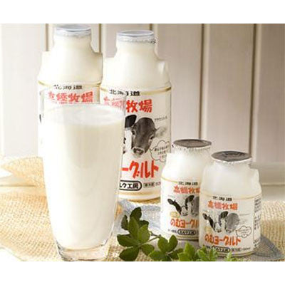 Milk Kobo Local Drinking Yogurt 500ml