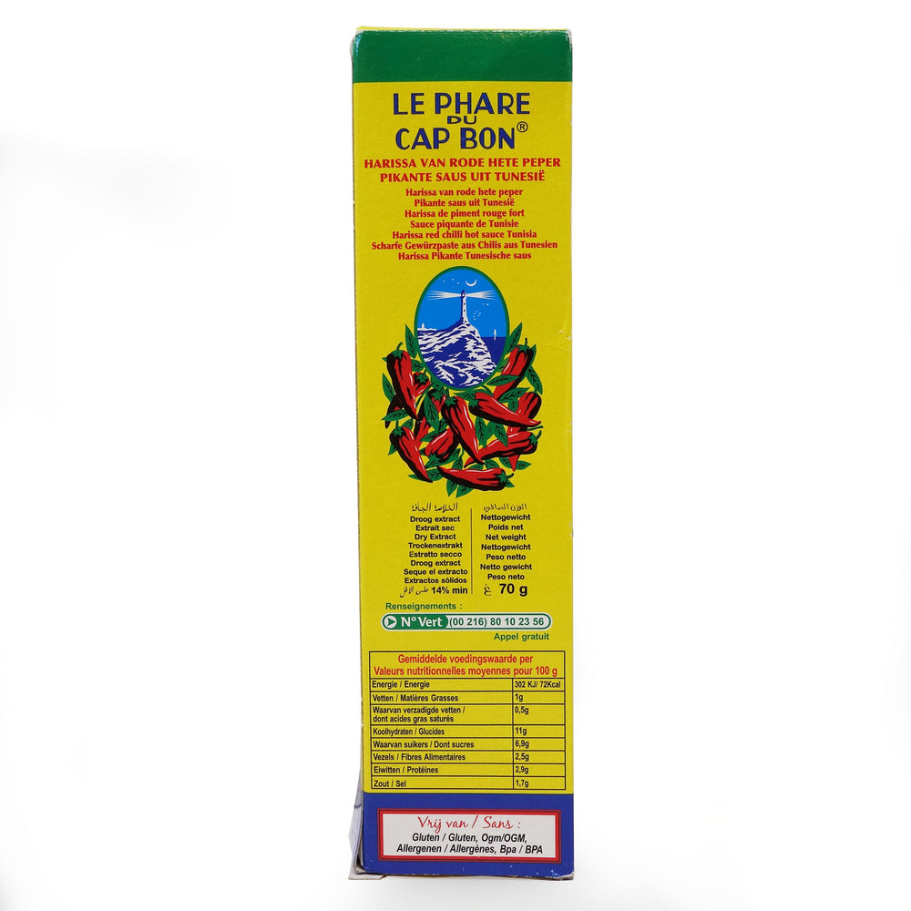 Harissa - Paste 70g Tube