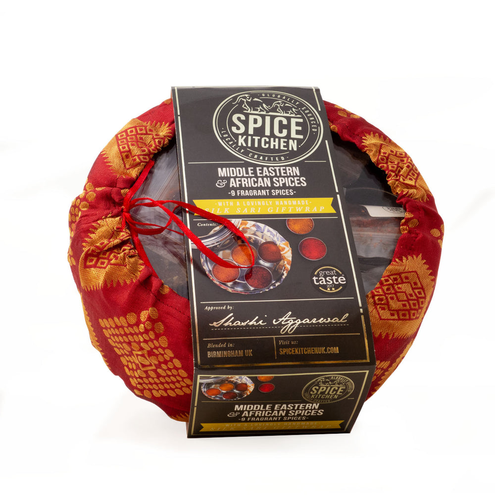 Spice Kitchen - Middle Eastern Spice Tin