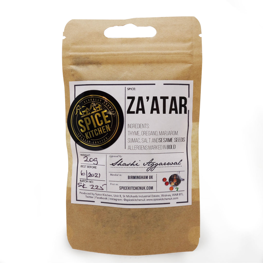 Spice Kitchen - Za'atar Pouch