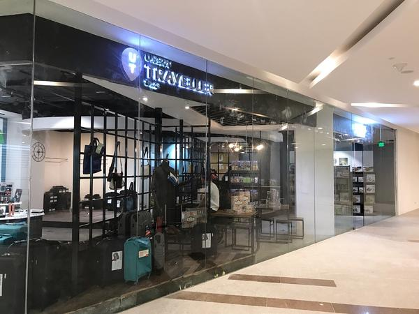 Urban Traveller & Co. pins a new location at One Bonifacio High Street Mall