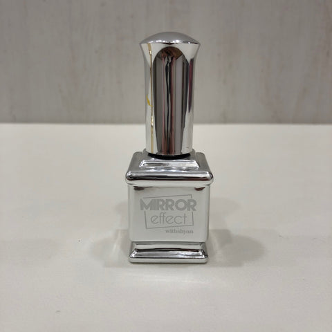 Chrome Nail Polish from Japan - Silver