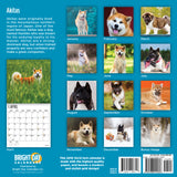 Back cover of a 2019 Akitas Calendar