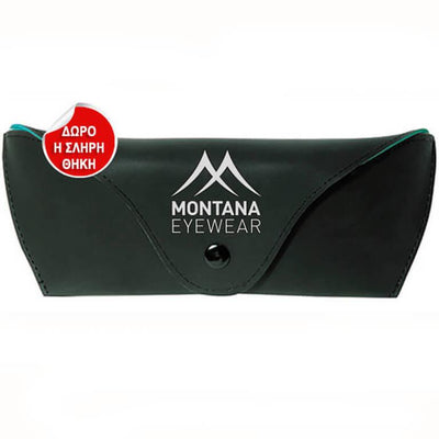 Γυαλιά Ηλίου Biker Montana Polarized Green SP302-e-chap