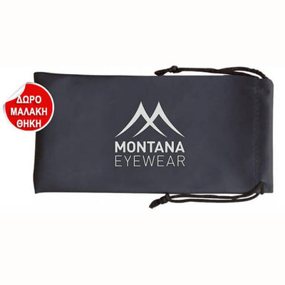 "Γυαλιά Ηλίου Wayfarer Montana Polarized ""Air"" MS312-e-chap"