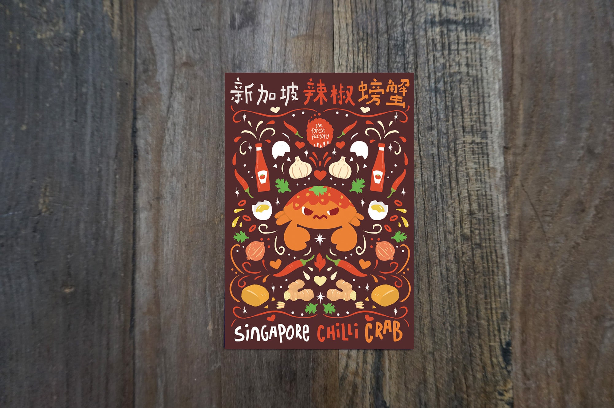 Chilli Crab Crab Postcard