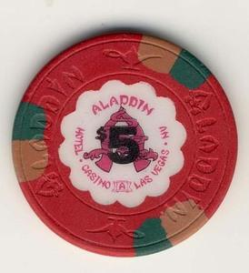 Aladdin Casino $5 (1989) Chip - Spinettis Gaming - 1