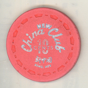 New China Club Reno 10cent chip 1960s - Spinettis Gaming - 1
